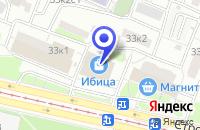 Схема проезда до компании ИНВЕСТИЦИОННЫЙ БАНК МОСКВА-СИТИ в Москве