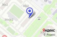 Схема проезда до компании КБ ИНТЕРУС-БАНК в Москве