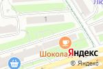 Схема проезда до компании Магазин постельных принадлежностей в Москве