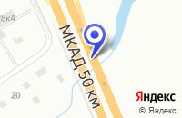 Схема проезда до компании ПТФ ИНТЕРКОМ в Москве
