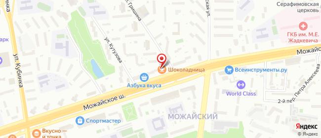 Карта расположения пункта доставки Москва Можайское в городе Москва