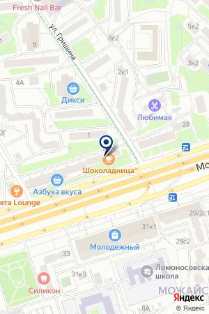 МАГАЗИН АВТОЗАПЧАСТЕЙ ГАБАРИТ-АВТО на карте Можайска