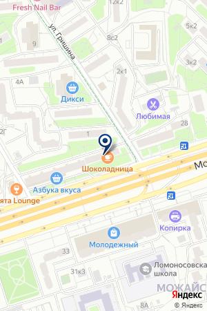 МАГАЗИН АВТОЗАПЧАСТЕЙ на карте Можайска
