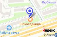 Схема проезда до компании АВТОСЕРВИСНОЕ ПРЕДПРИЯТИЕ СТАНДАРТ МОТОРС в Москве