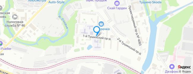 проезд Тушинский 1-й