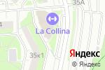 Схема проезда до компании La Collina в Москве