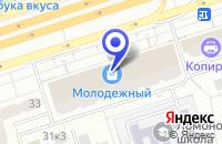 Схема проезда до компании МАГАЗИН ИГРУШЕК МИР БАРБИ в Можайске