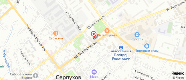 Карта расположения пункта доставки Серпухов Ворошилова в городе Серпухов