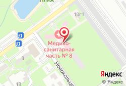 Медико-санитарная часть №8 в Серпухове - улица Весенняя, 10: запись на МРТ, стоимость услуг, отзывы