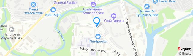проезд Тушинский 2-й