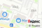 Схема проезда до компании Сити Пицца в Москве