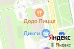 Схема проезда до компании Все для хозяюшек в Москве