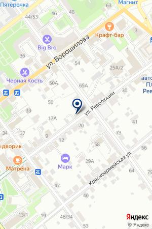 РЕМОНТНО-МОНТАЖНАЯ ОРГАНИЗАЦИЯ ПОДЪЕМ-1 на карте Серпухова
