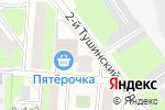 Схема проезда до компании Диксика в Москве