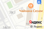 Схема проезда до компании Объединенная Энергетическая Компания в Москве