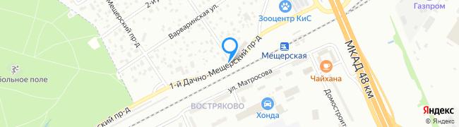 проезд Дачно-Мещерский 1-й