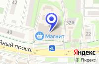 Схема проезда до компании САЛОН СВЯЗИ РЕМИКС-М в Химках