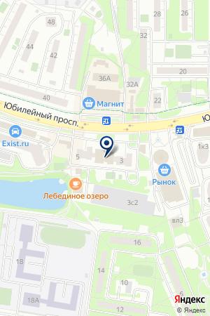 МАГАЗИН КАСКАД ОБУВИ И ОДЕЖДЫ на карте Юбилейного