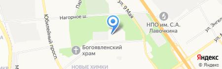 Шиномонтажная мастерская на ул. Лавочкина на карте Химок