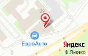 Автосервис ЕвроАвто в Химках - Ленинградское шоссе, 29Ас2: услуги, отзывы, официальный сайт, карта проезда