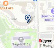 Газпром межрегионгаз Москва