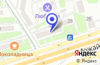 Схема проезда до компании ТФ РЕЛОР-ПАРКЕТ в Можайске