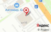 Автосервис АвтоСпецЦентр Nissan в Химках - Ленинградское шоссе, 16: услуги, отзывы, официальный сайт, карта проезда