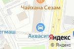 Схема проезда до компании FastAir в Москве