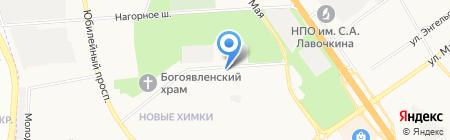 ВСК С на карте Химок