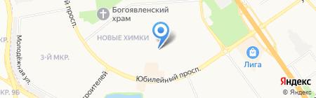 Следственный отдел на карте Химок