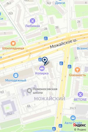 МАГАЗИН АВТОЗАПЧАСТЕЙ СФ-СЕРВИС на карте Можайска