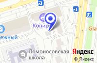 Схема проезда до компании ПОДРОСТКОВЫЙ КЛУБ СКАЗКА в Москве