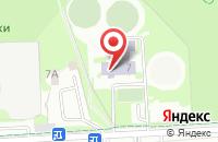 Схема проезда до компании Альп Строй в Химках