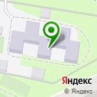 Местоположение компании Специальная (коррекционная) начальная школа-детский сад №47