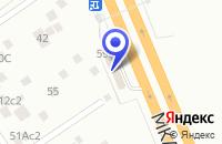 Схема проезда до компании МЕБЕЛЬНЫЙ САЛОН ДЕАРТ в Москве