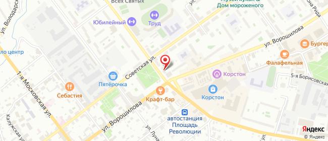 Карта расположения пункта доставки Lamoda/Pick-up в городе Серпухов