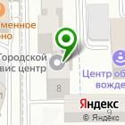 Местоположение компании АВТО МАКЛЕР