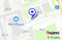 Схема проезда до компании АВТОСЕРВИСНОЕ ПРЕДПРИЯТИЕ ТРАК-М в Москве