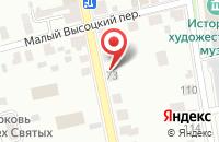 Схема проезда до компании Пеликан Брис в Серпухове