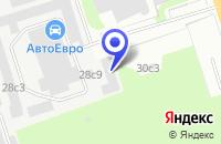 Схема проезда до компании ПРОИЗВОДСТВЕННОЕ ПРЕДПРИЯТИЕ ЭКОГЕОСТРОЙ в Москве