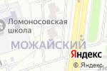 Схема проезда до компании Сетунька в Москве