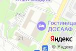Схема проезда до компании Центр благоустройства и обращения с отходами в Москве