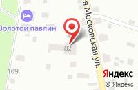 Схема проезда до компании Серпуховская ветеринарная станция в Серпухове