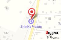 Схема проезда до компании ShinKa в Венюково