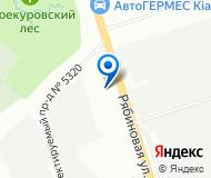 ПакетСервис ООО