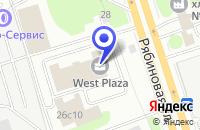 Схема проезда до компании ТФ БУМАЖНИК в Москве