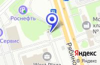 Схема проезда до компании Алекспресс Москва в Москве