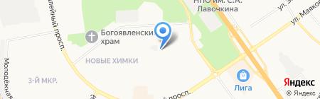 Отдел ГИБДД на карте Химок