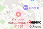 Схема проезда до компании Детская городская поликлиника №130 в Москве