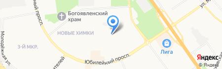 Детский сад №5 на карте Химок